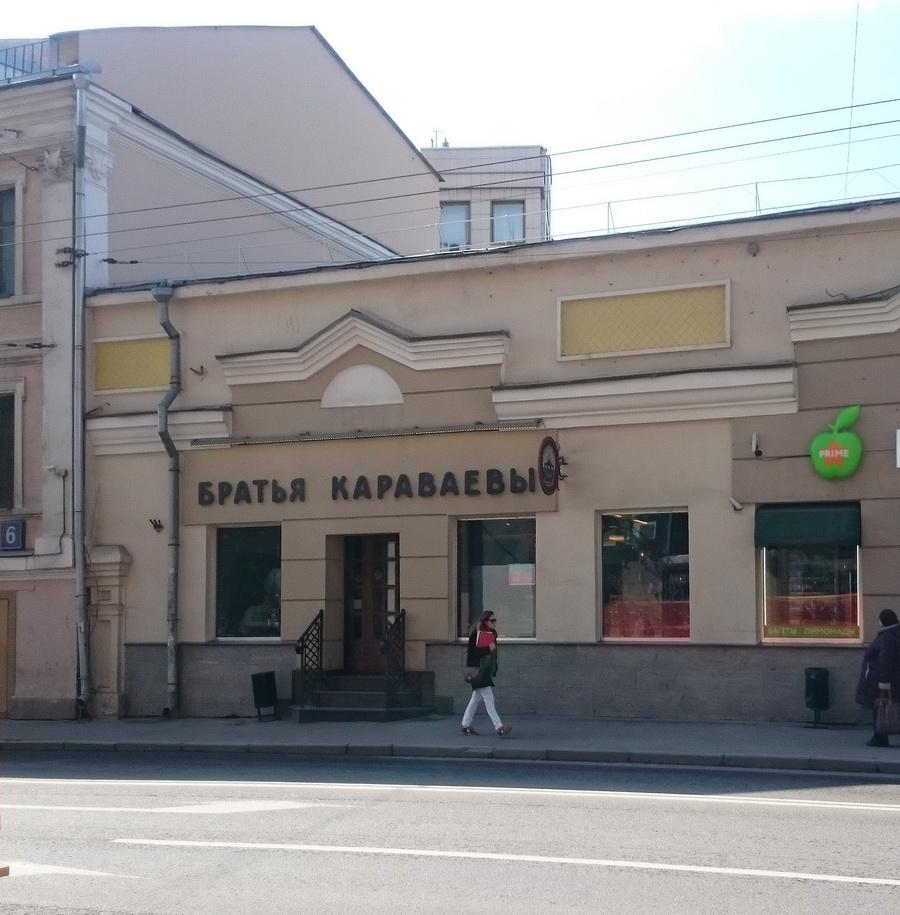Братья Караваевы